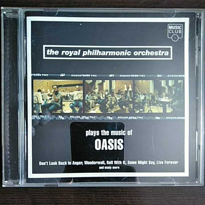 the royal phiharmonic orchestra plays music of oasis オアシス