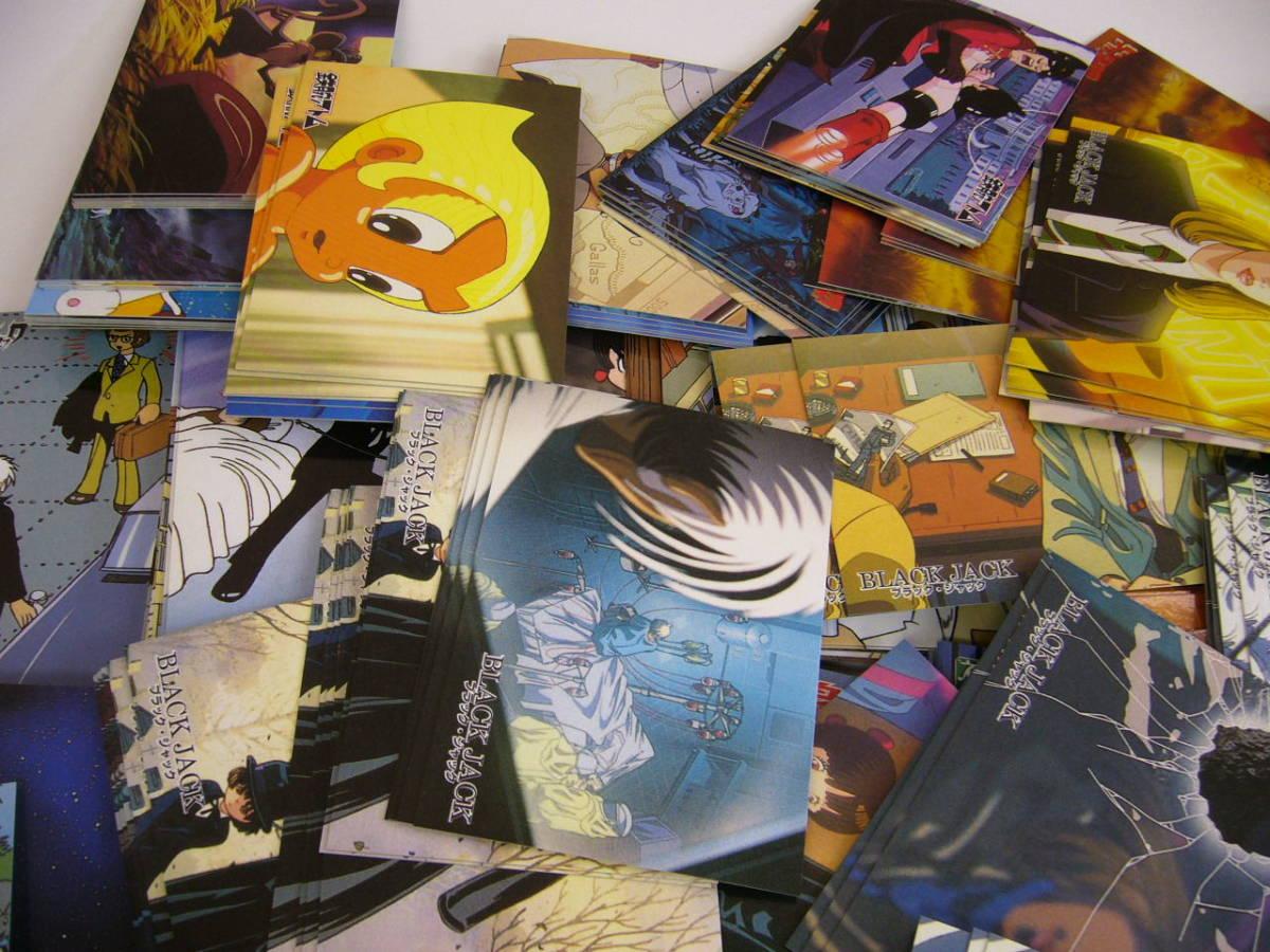 2727*トレカ 手塚治虫 コレクションカード Vol.2 まとめて ブラックジャック 鉄腕アトム ジャングル大帝_画像2