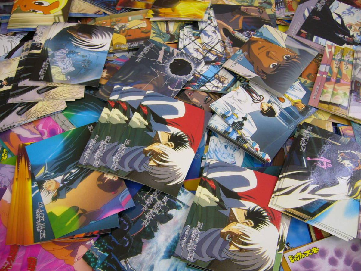 2727*トレカ 手塚治虫 コレクションカード Vol.2 まとめて ブラックジャック 鉄腕アトム ジャングル大帝_画像6