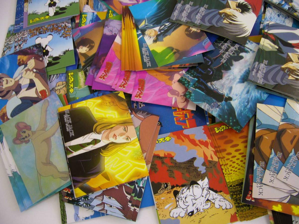 2727*トレカ 手塚治虫 コレクションカード Vol.2 まとめて ブラックジャック 鉄腕アトム ジャングル大帝_画像4