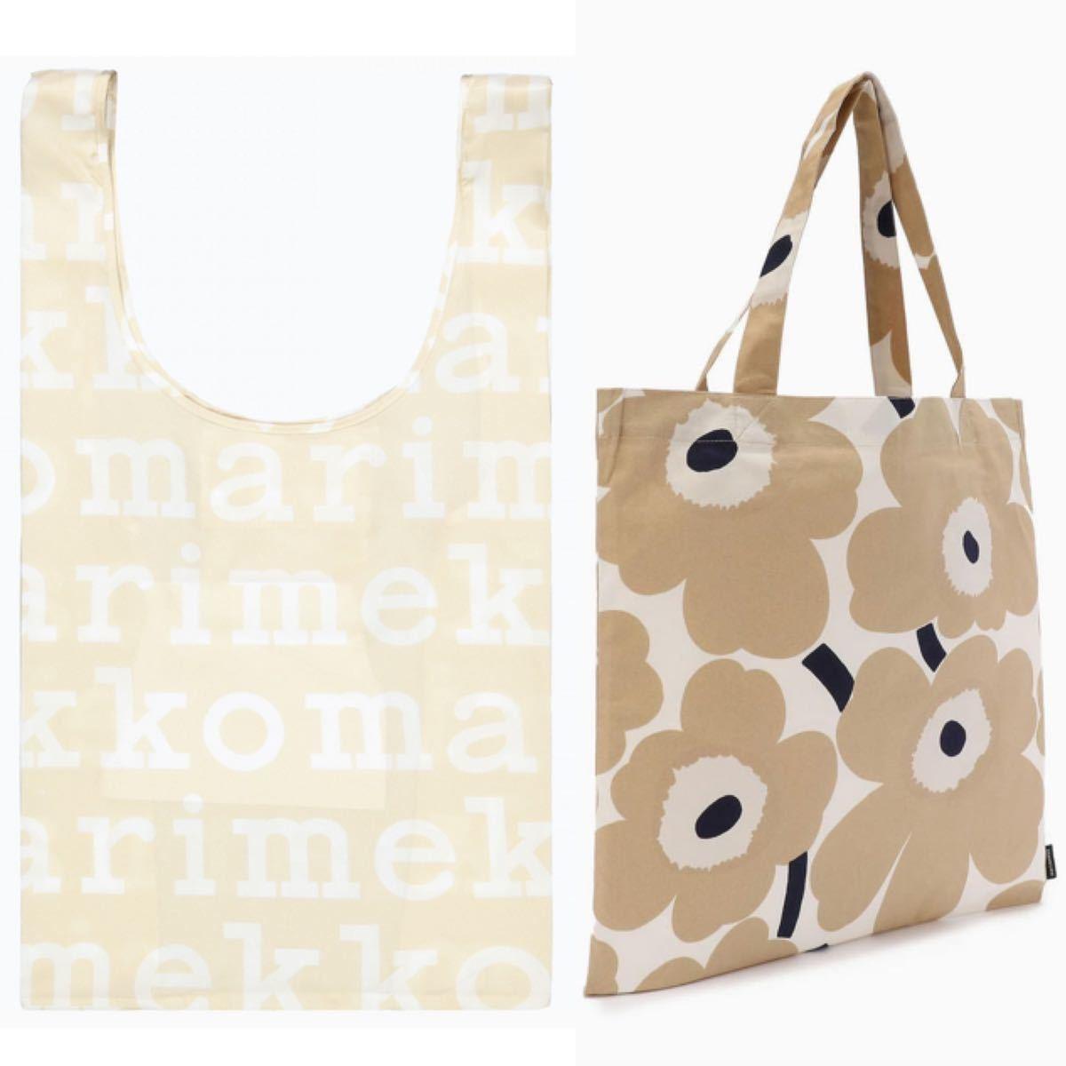 marimekko マリメッコ 日本未発売スマートバッグ+完売トートバッグ 新品