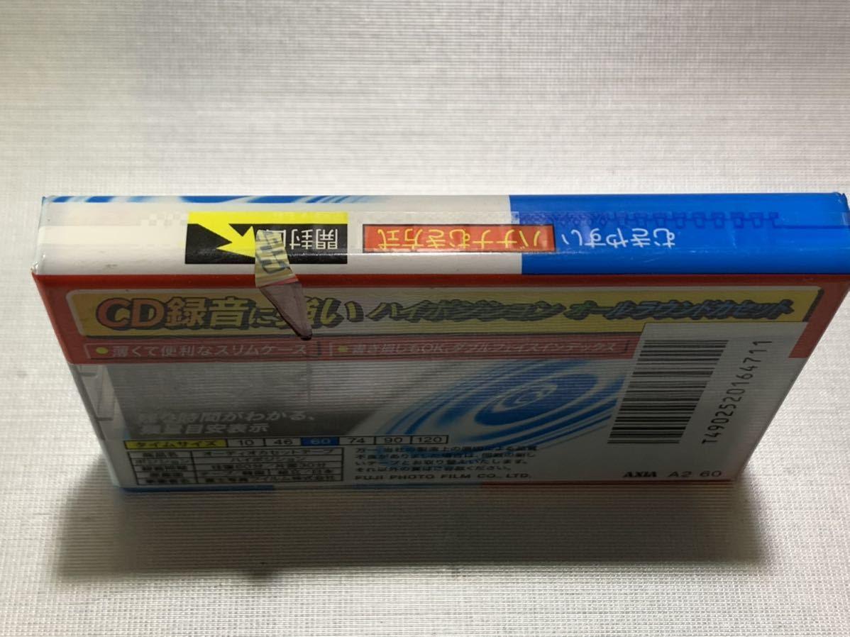 【未開封品】カセットテープ SONY DO46 ハイポジション &AXIA A2 60 ハイポジション 三本セット_画像4
