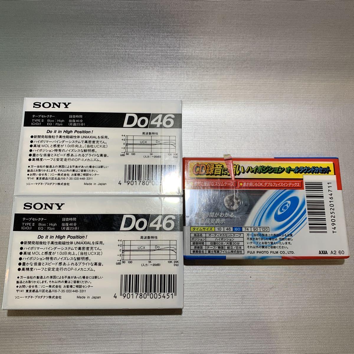 【未開封品】カセットテープ SONY DO46 ハイポジション &AXIA A2 60 ハイポジション 三本セット_画像2