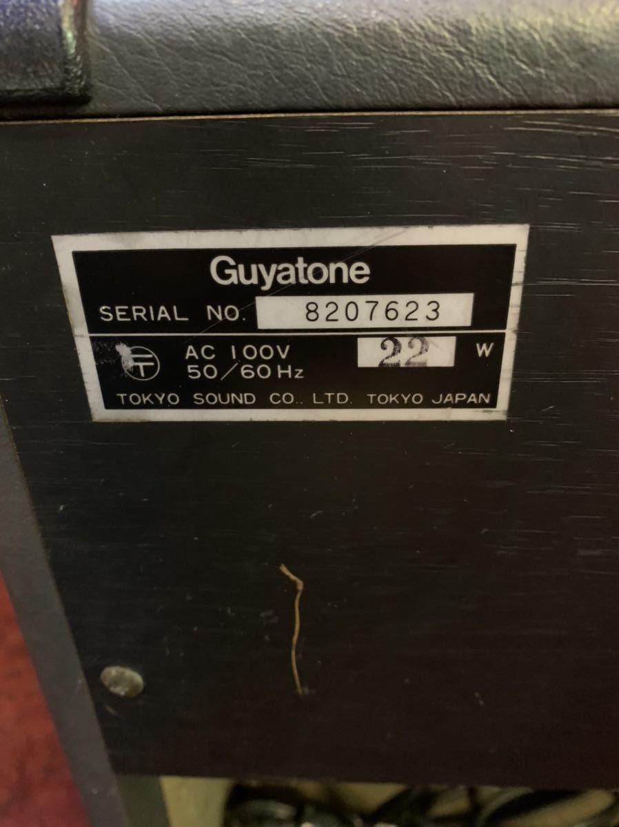 【中古品・動作確認済】Guyatoneグヤトーン vap-20k keyboard キーボードアンプ_画像2