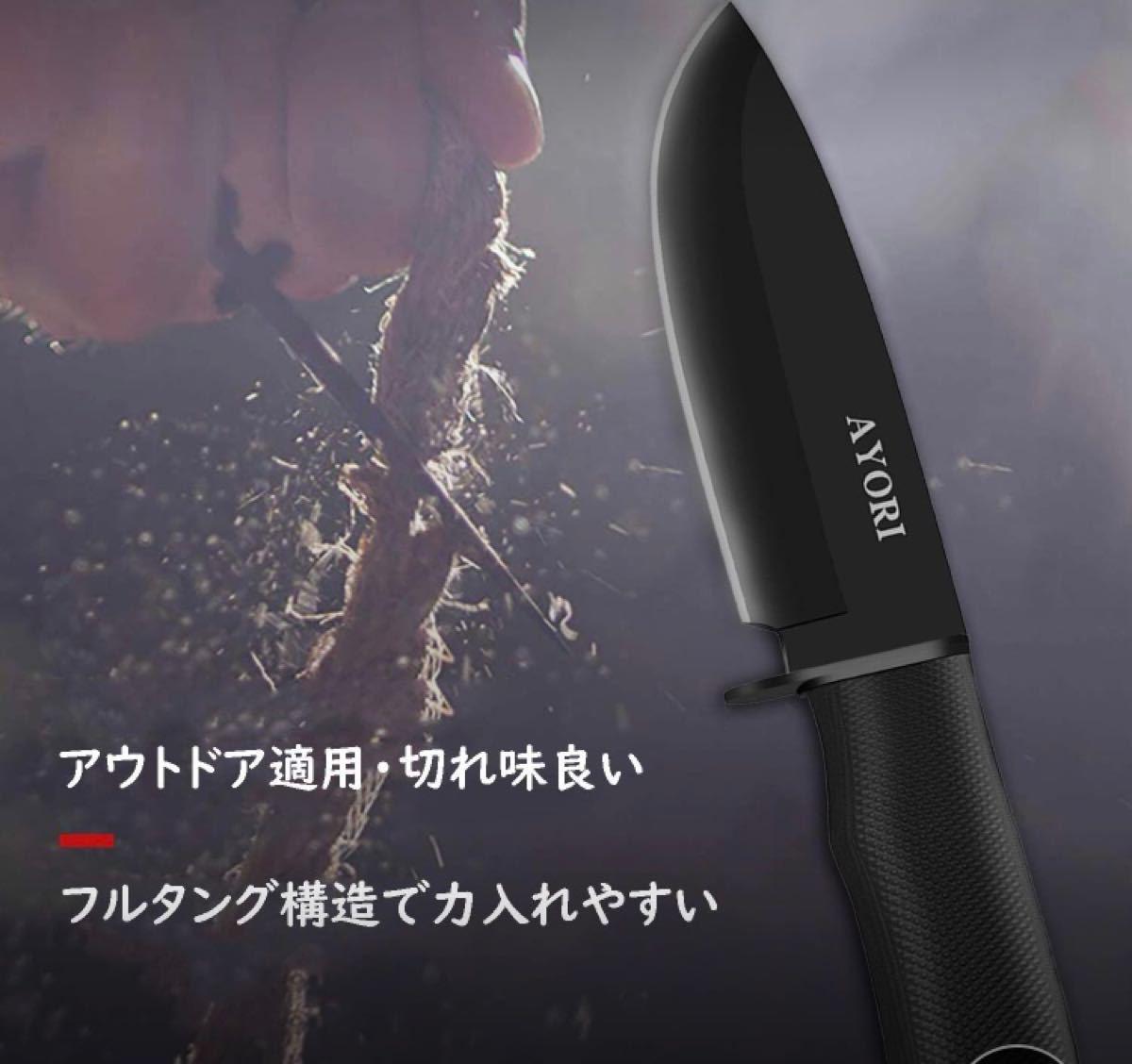 アウトドア愛好者にオススメ  LEDランタン と ナイフ