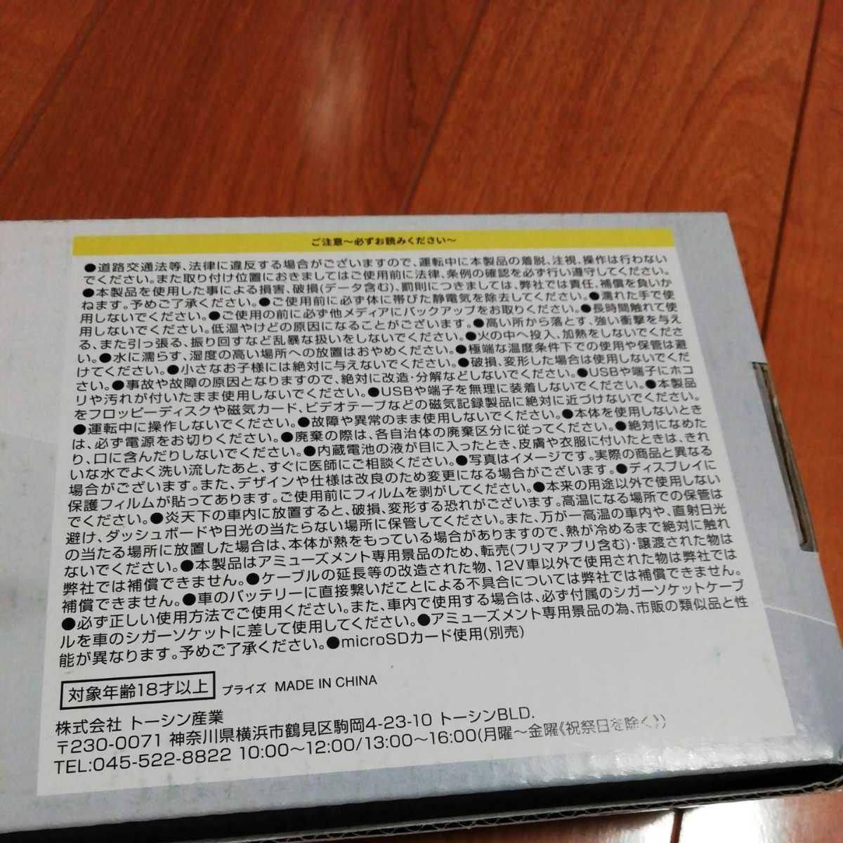 ドラレコミラー ドライブレコーダー_画像4