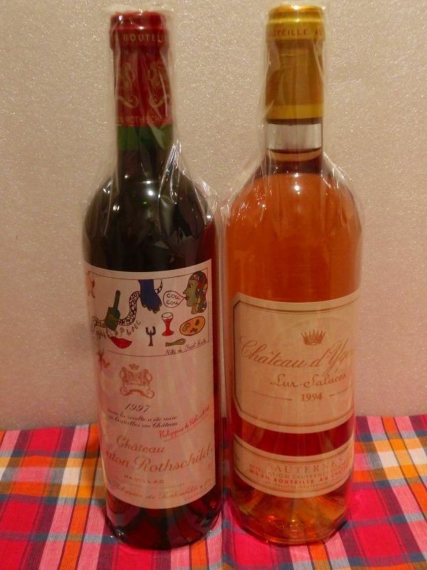 ■高級■ 2本セット 5大ボルドーと貴腐 シャトー・ディケム 1994 シャトー・ムートン・ロトシルト 1997 ワイン 貴重 処分 コレクション
