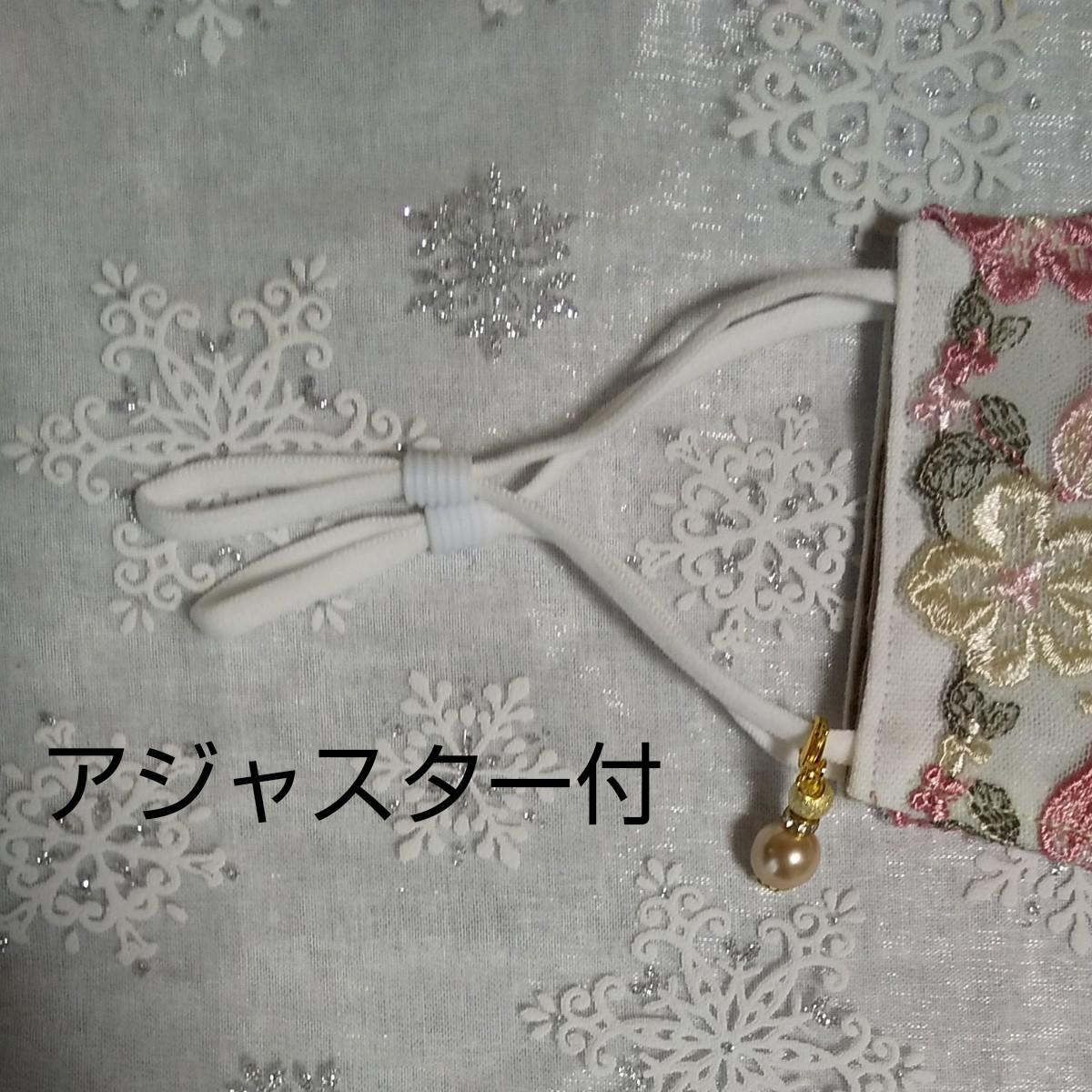 立体インナーハンドメイド、綿麻ガーゼ、チュール刺繍レース、ミントグリーン×ピンク×イエロー(大きめサイズ)アジャスター付チャーム付