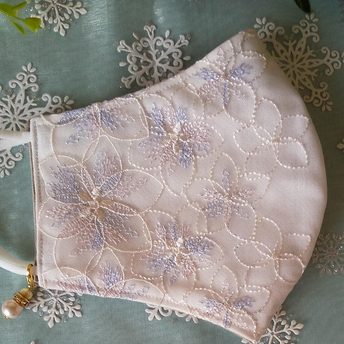 立体インナーハンドメイド、綿ガーゼ、チュール刺繍レース(ラメ、薄ピンク×薄ブルー×ホワイト)大きめサイズ、アジャスター付チャーム付