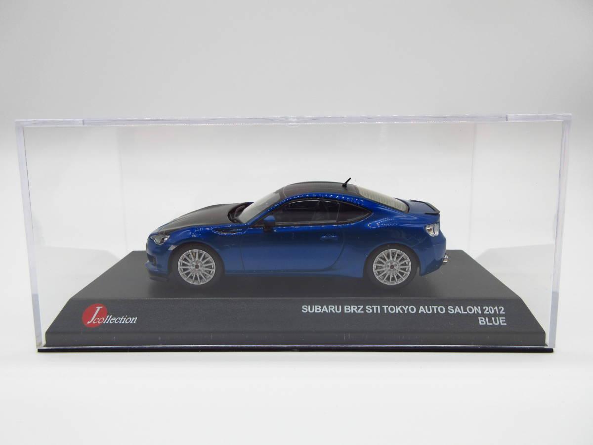 1/43 京商 J-collection スバル BRZ STI 東京オートサロン2012 限定品 ミニカー version Blue_画像2