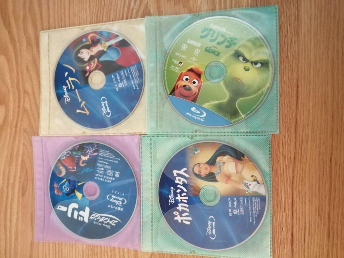 ディズニー Blu-ray 4点セット 国内正規品 未再生 グリンチ など