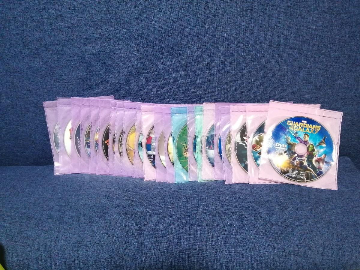 マーベル DVD 23点セット 国内正規品 未再生 フルコンプセット