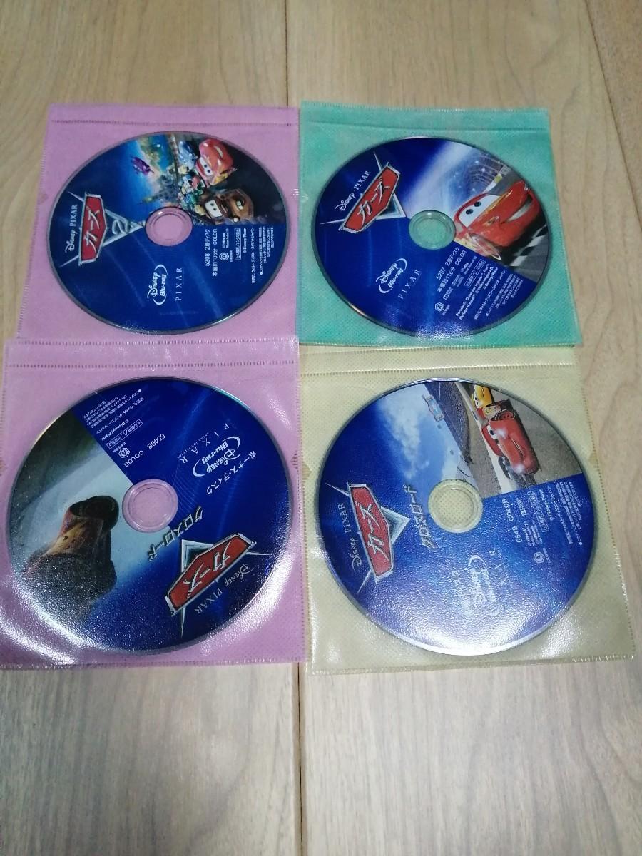 カーズ Blu-ray 3点セット 国内正規品 未再生