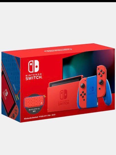 Nintendo Switch マリオレッド×マリオブルー 本体