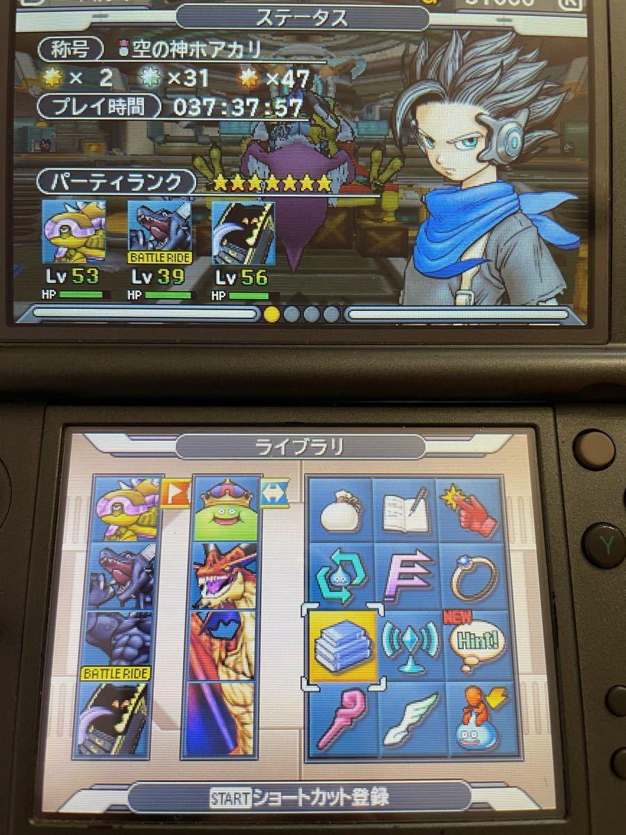 ドラゴンクエストモンスターズジョーカー3 中古 3DSソフト☆ DQM3 ドラクエ