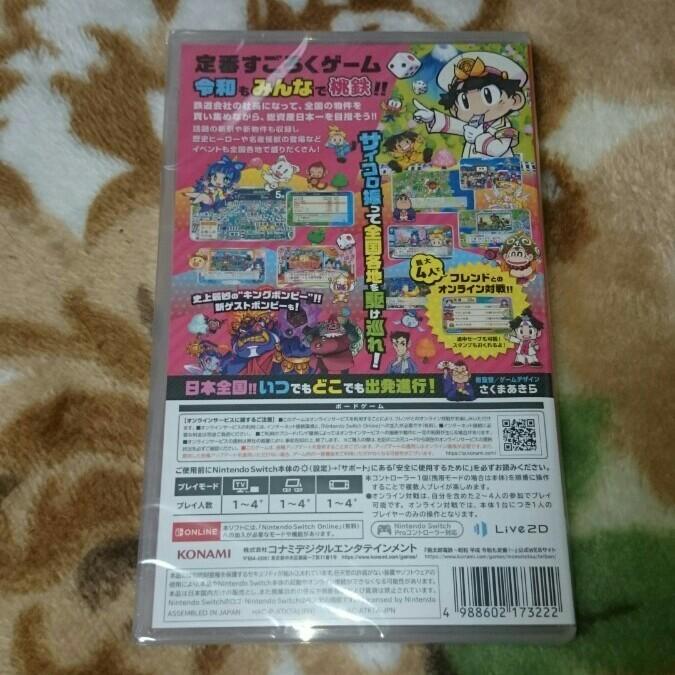 switch 桃太郎電鉄 新品未開封