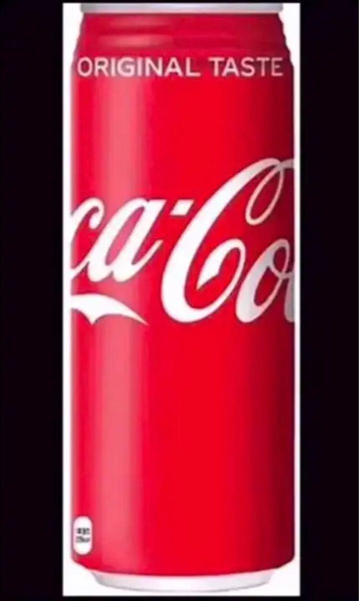 コカ・コーラ 500ml缶×24本