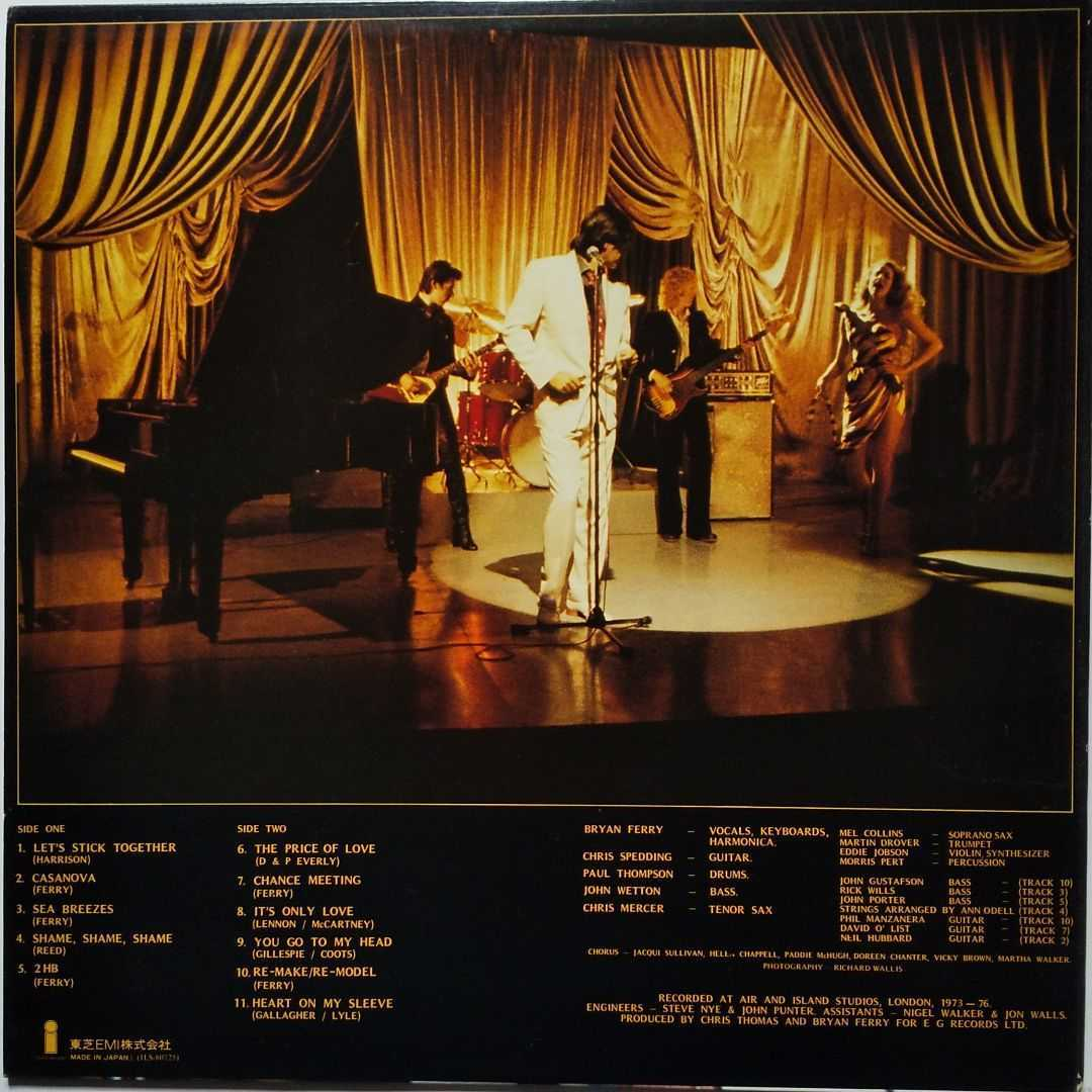 Bryan Ferry / Let's Stick Together 日本盤 LP
