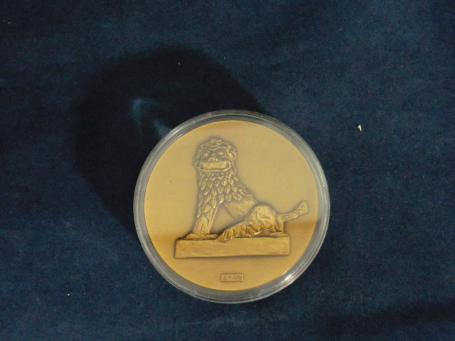 【記念メダル】エキスポ75 沖縄国際海洋博覧会☆b11_画像1