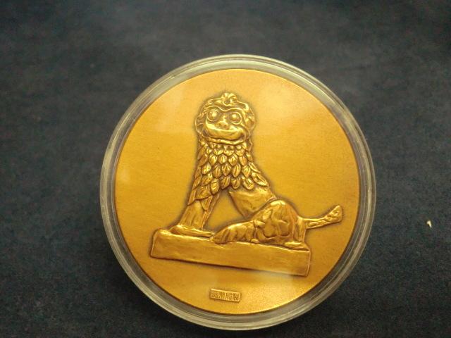 【記念メダル】エキスポ75 沖縄国際海洋博覧会☆b11_画像2
