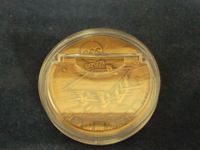【記念メダル】エキスポ75 沖縄国際海洋博覧会☆b11_画像4
