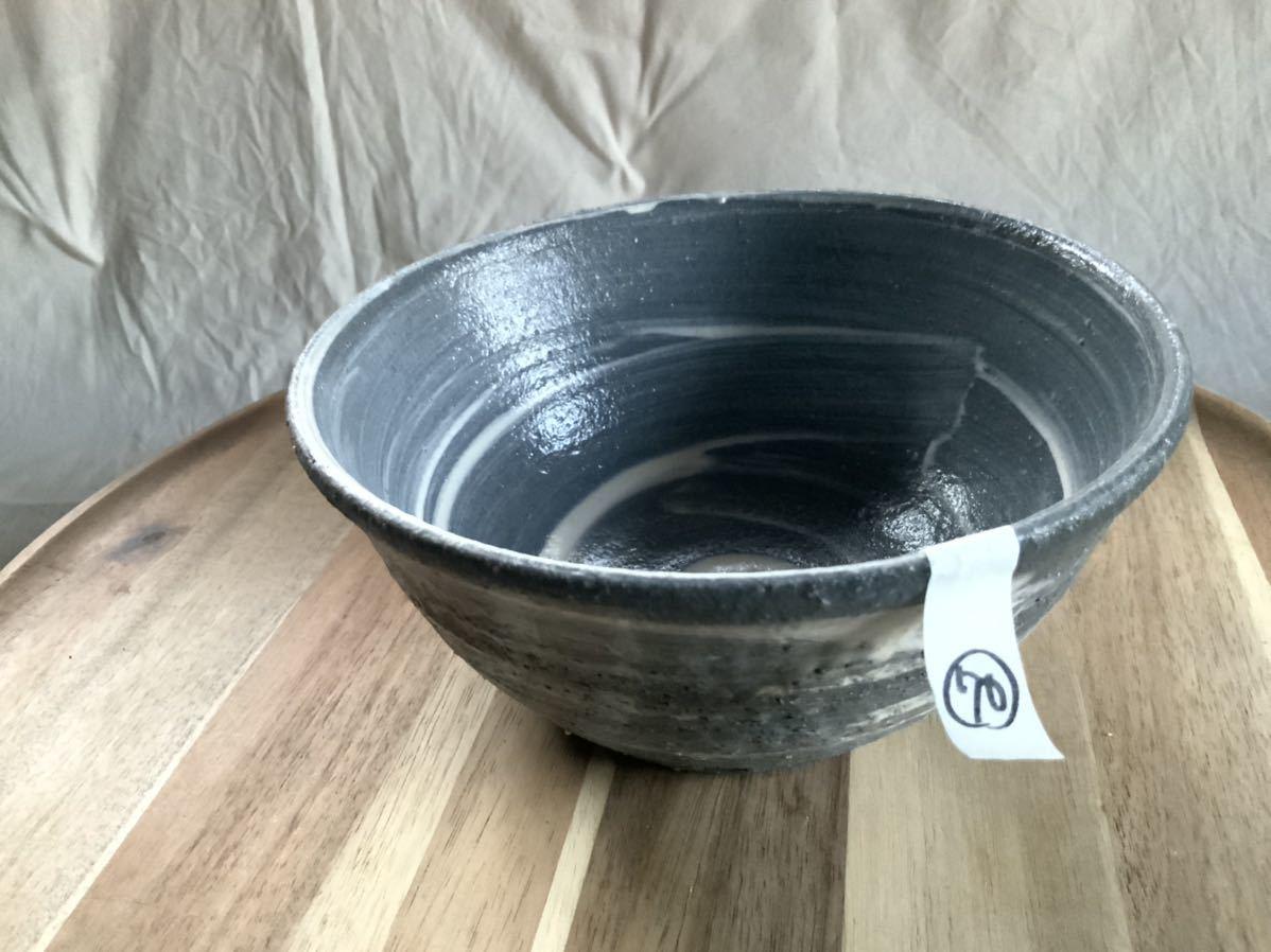 70 黒御影土 刷毛目 どんぶり 大鉢 丼 陶器 和食器_画像8