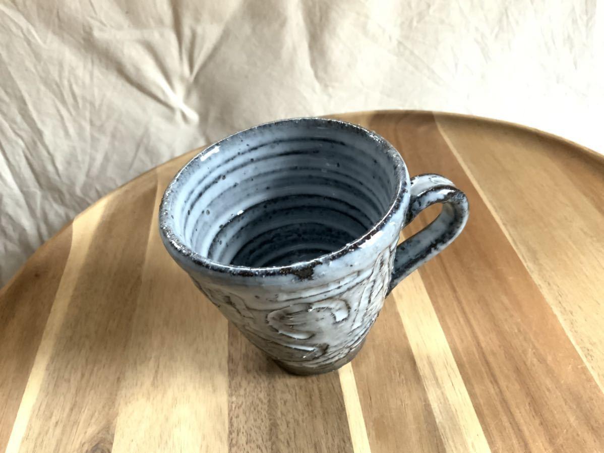 141 黒御影土 アルファベット マグカップ コーヒーカップ オブジェ インテリア 陶器 和食器 釉薬_画像2