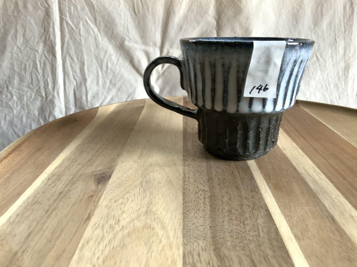 146 黒御影土 マグカップ コーヒーカップ オブジェ インテリア 陶器 釉薬_画像6