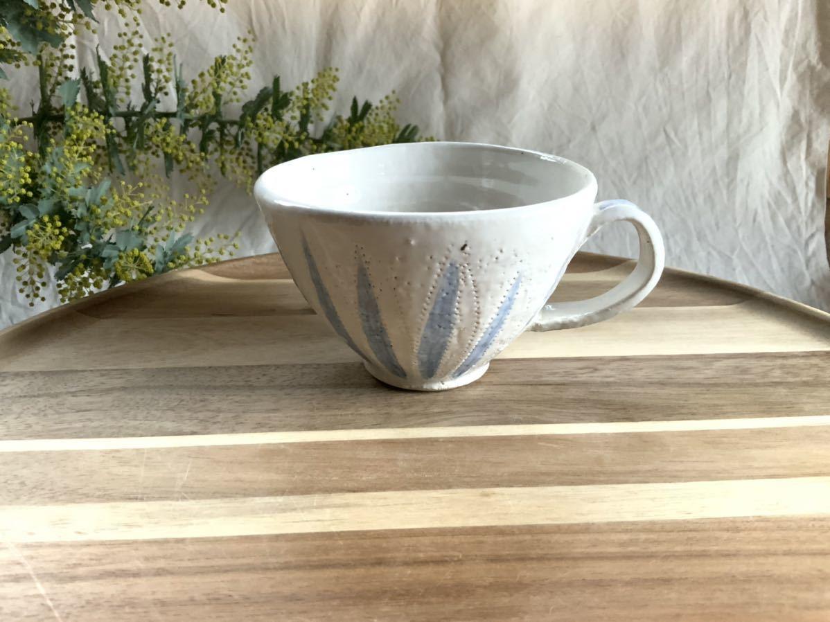 150 ホワイトブルー マグカップ コーヒーカップ オブジェ ティーカップ インテリア 陶器 釉薬_画像1