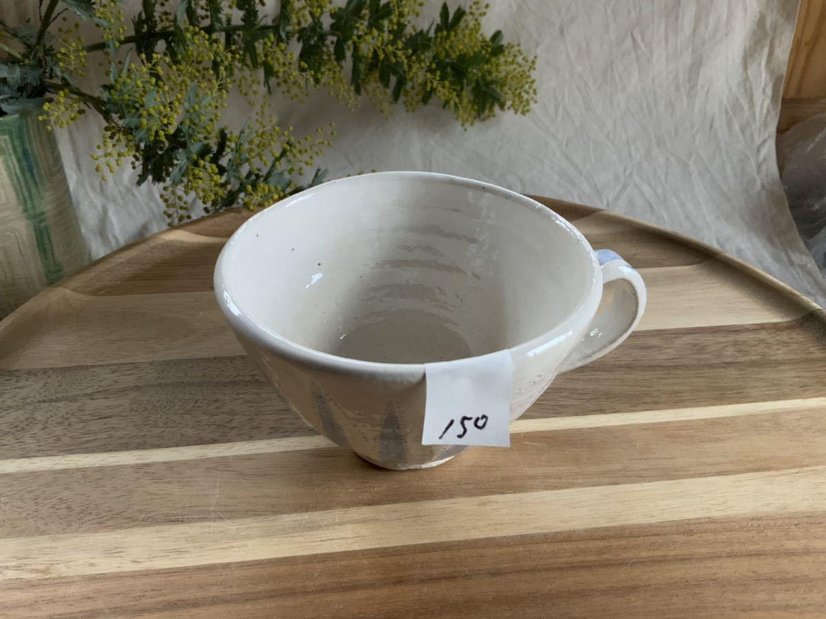 150 ホワイトブルー マグカップ コーヒーカップ オブジェ ティーカップ インテリア 陶器 釉薬_画像6