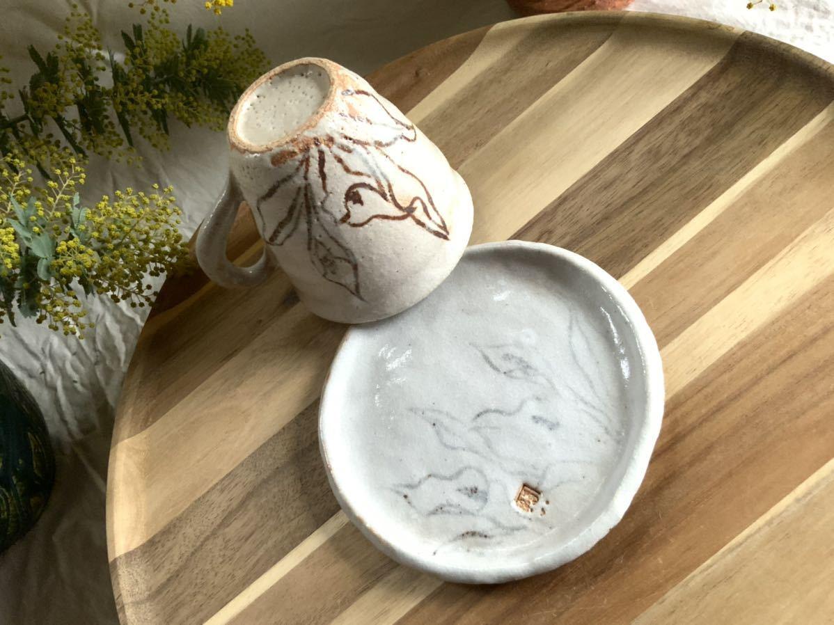 152 カラー 花 志野 カップ&ソーサー マグカップ コーヒーカップ オブジェ ティーカップ インテリア 陶器 釉薬_画像4