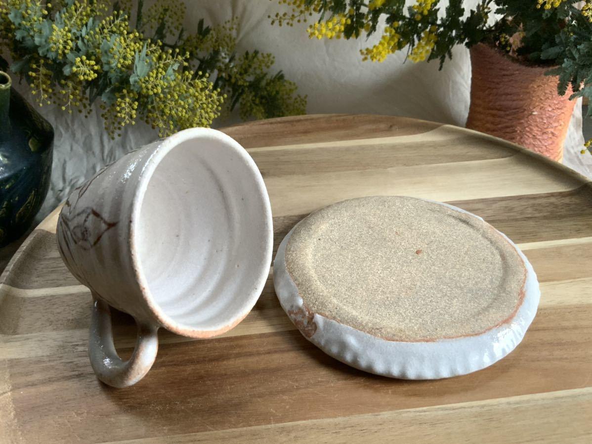 152 カラー 花 志野 カップ&ソーサー マグカップ コーヒーカップ オブジェ ティーカップ インテリア 陶器 釉薬_画像6