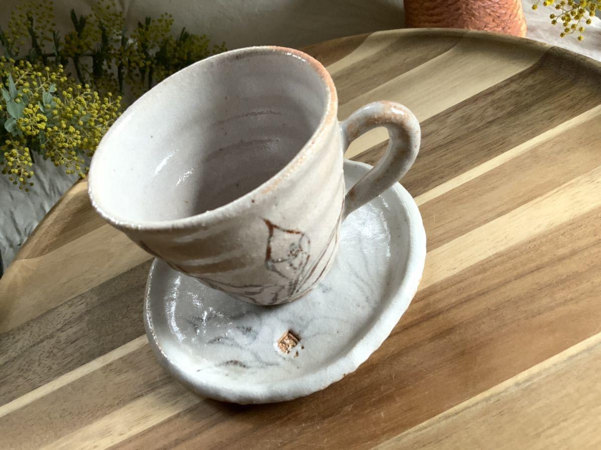 152 カラー 花 志野 カップ&ソーサー マグカップ コーヒーカップ オブジェ ティーカップ インテリア 陶器 釉薬_画像2