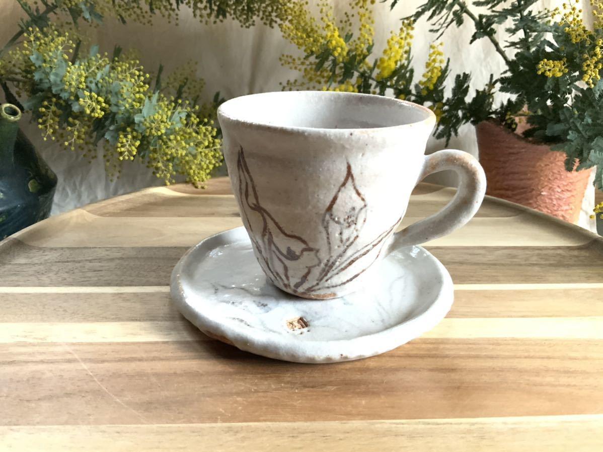 152 カラー 花 志野 カップ&ソーサー マグカップ コーヒーカップ オブジェ ティーカップ インテリア 陶器 釉薬_画像1