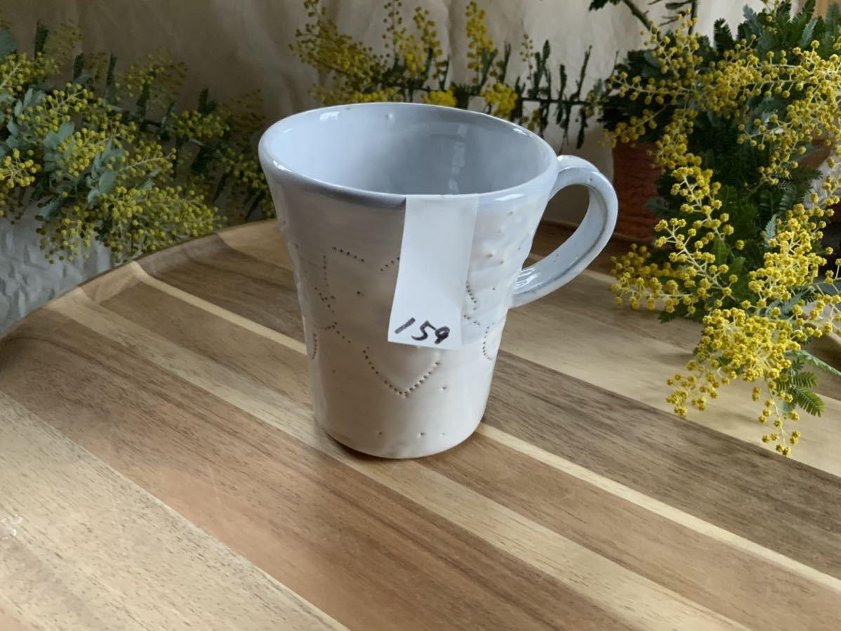 159 マグカップ コーヒーカップ お花模様 ホワイト ライトブルー オブジェ インテリア 陶器 釉薬_画像6