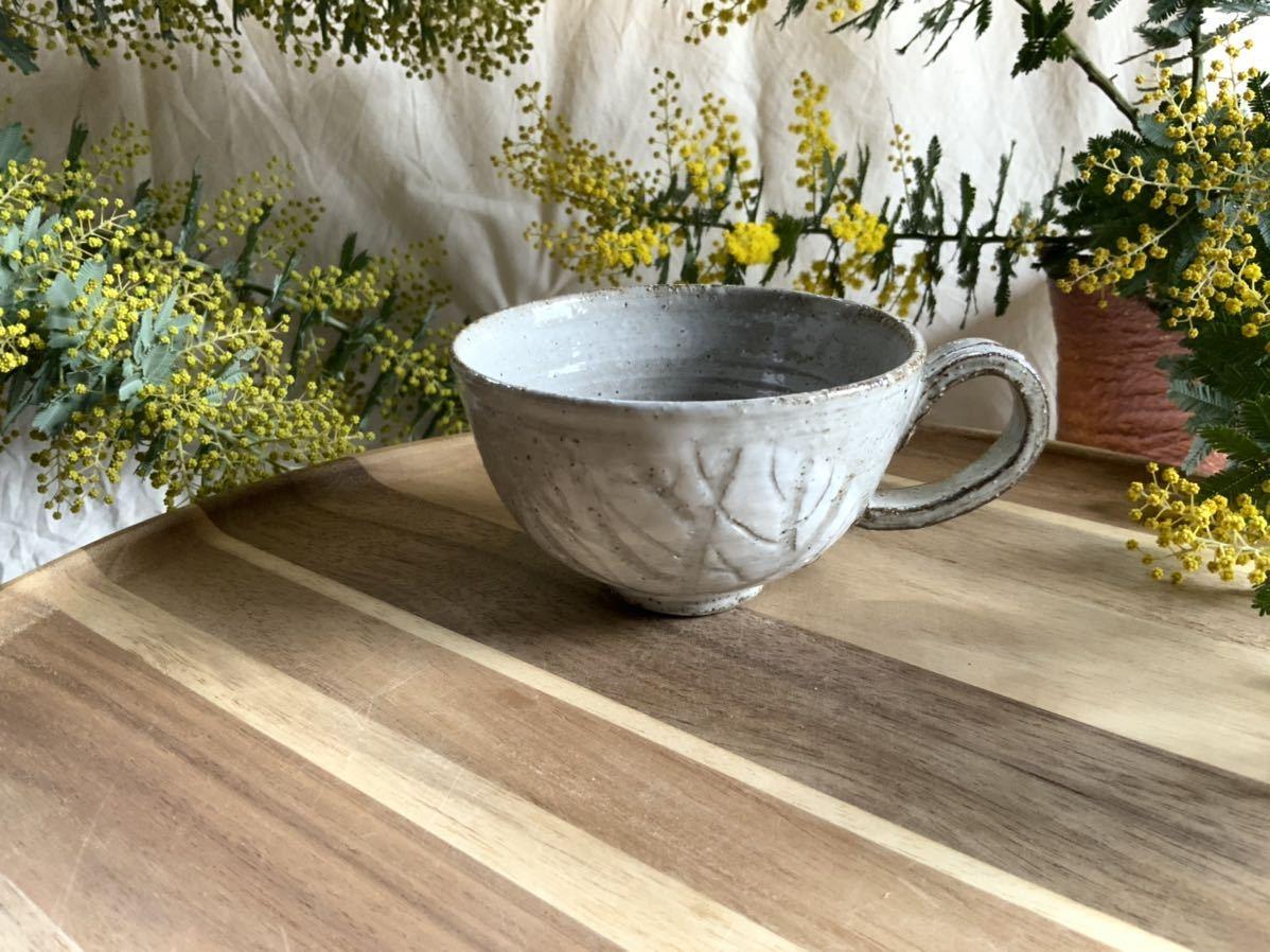 167 マグカップ コーヒーカップ オブジェ インテリア 陶器 釉薬 珈琲 食器_画像1