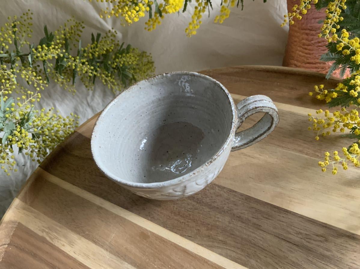 167 マグカップ コーヒーカップ オブジェ インテリア 陶器 釉薬 珈琲 食器_画像2