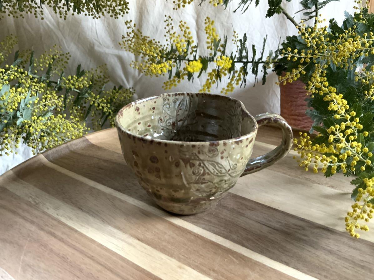 170 黄瀬戸 マグカップ コーヒーカップ オブジェ インテリア 陶器 釉薬 珈琲 食器 草花_画像1