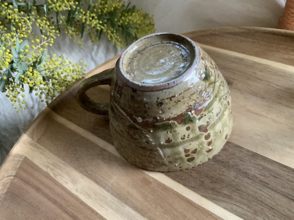 170 黄瀬戸 マグカップ コーヒーカップ オブジェ インテリア 陶器 釉薬 珈琲 食器 草花_画像6