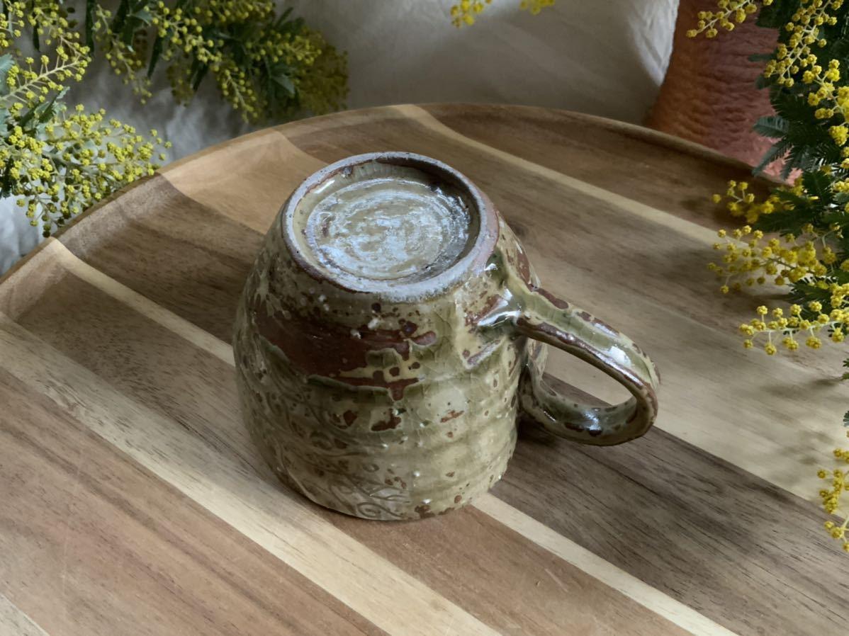 170 黄瀬戸 マグカップ コーヒーカップ オブジェ インテリア 陶器 釉薬 珈琲 食器 草花_画像4