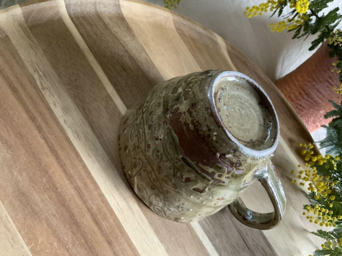 170 黄瀬戸 マグカップ コーヒーカップ オブジェ インテリア 陶器 釉薬 珈琲 食器 草花_画像5