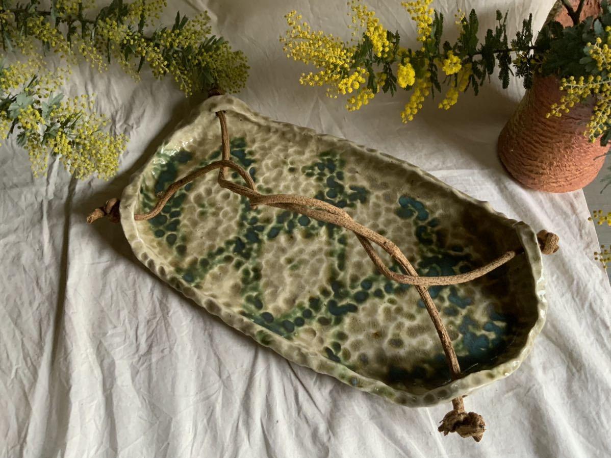 171 黄瀬戸 織部 つるの持ち手付き 飾り皿 大皿 オブジェ インテリア 陶器 釉薬 食器_画像2