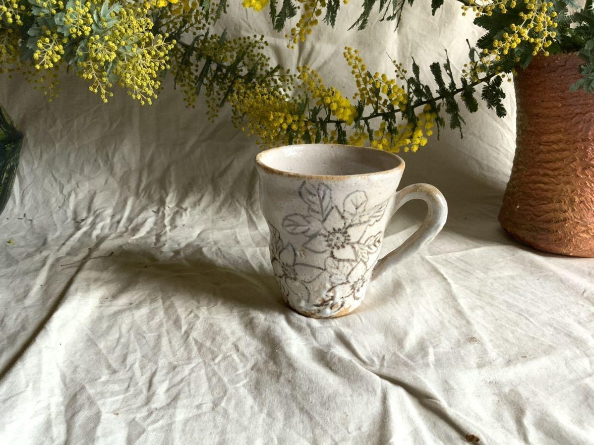 173 花の絵 志野 マグカップ コーヒーカップ ティーカップ オブジェ インテリア 陶器 釉薬 珈琲 食器 草花_画像1
