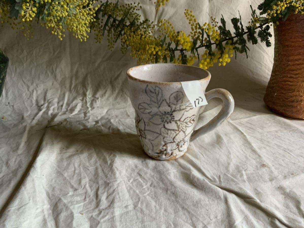 173 花の絵 志野 マグカップ コーヒーカップ ティーカップ オブジェ インテリア 陶器 釉薬 珈琲 食器 草花_画像9