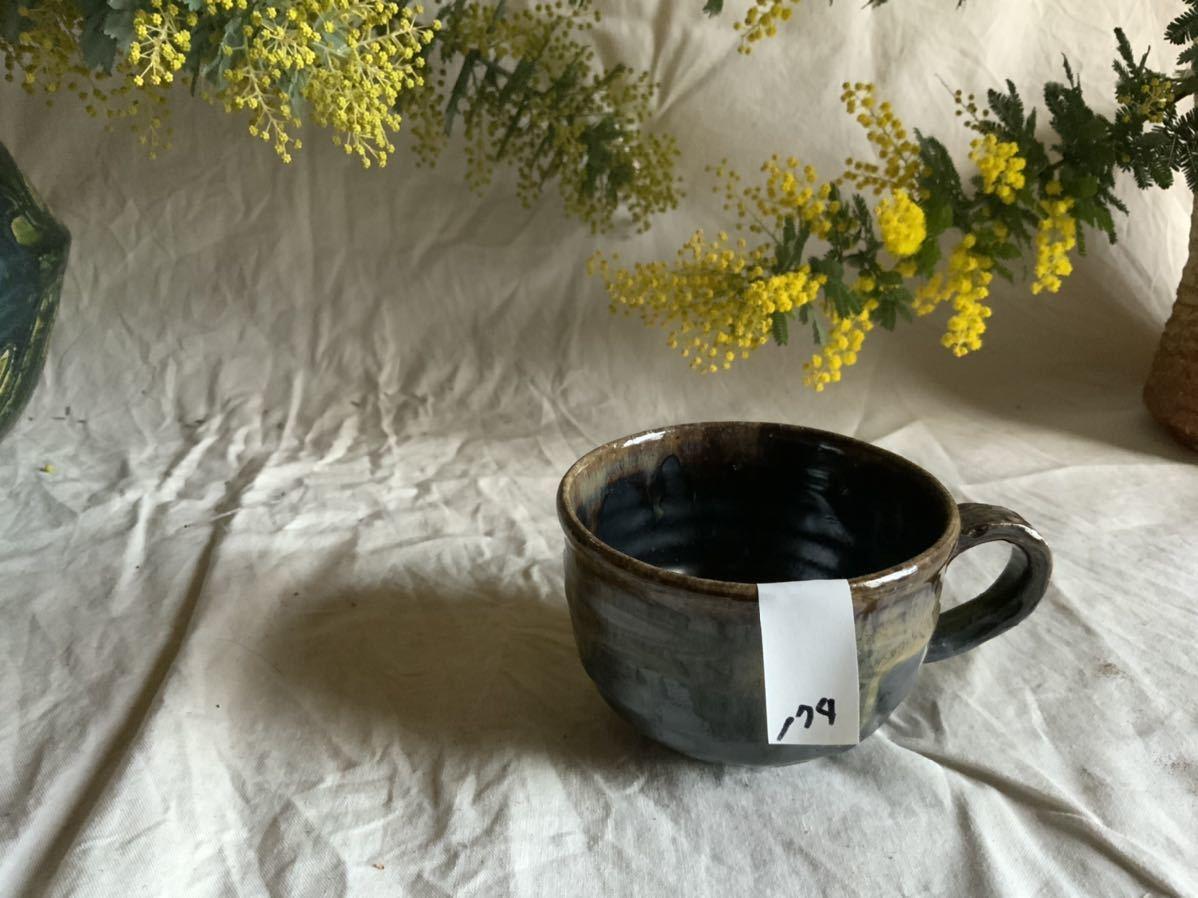 174 黒釉薬 マグカップ コーヒーカップ ティーカップ オブジェ インテリア 陶器 釉薬 珈琲 食器_画像7