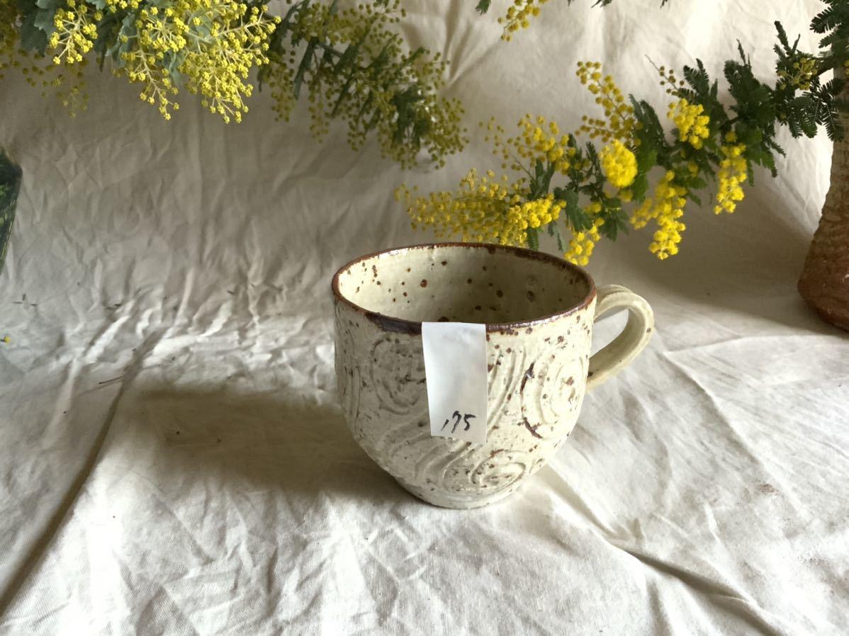 175 白御影土 マグカップ コーヒーカップ ティーカップ オブジェ インテリア 陶器 釉薬 珈琲 食器_画像7