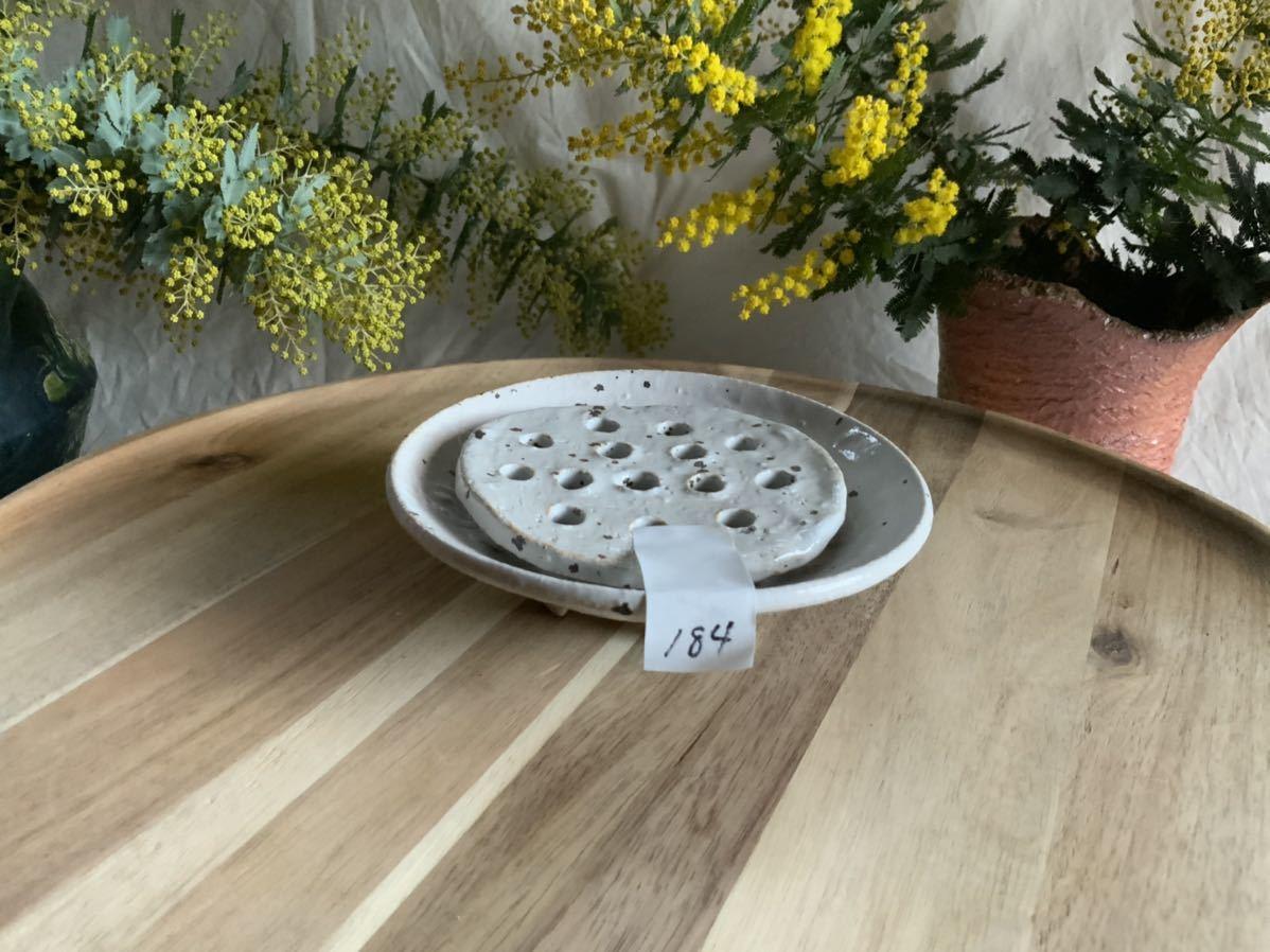 184 石鹸置き ソープデッシュ 石鹸皿 プレート オブジェ インテリア 陶器 釉薬 食器_画像6