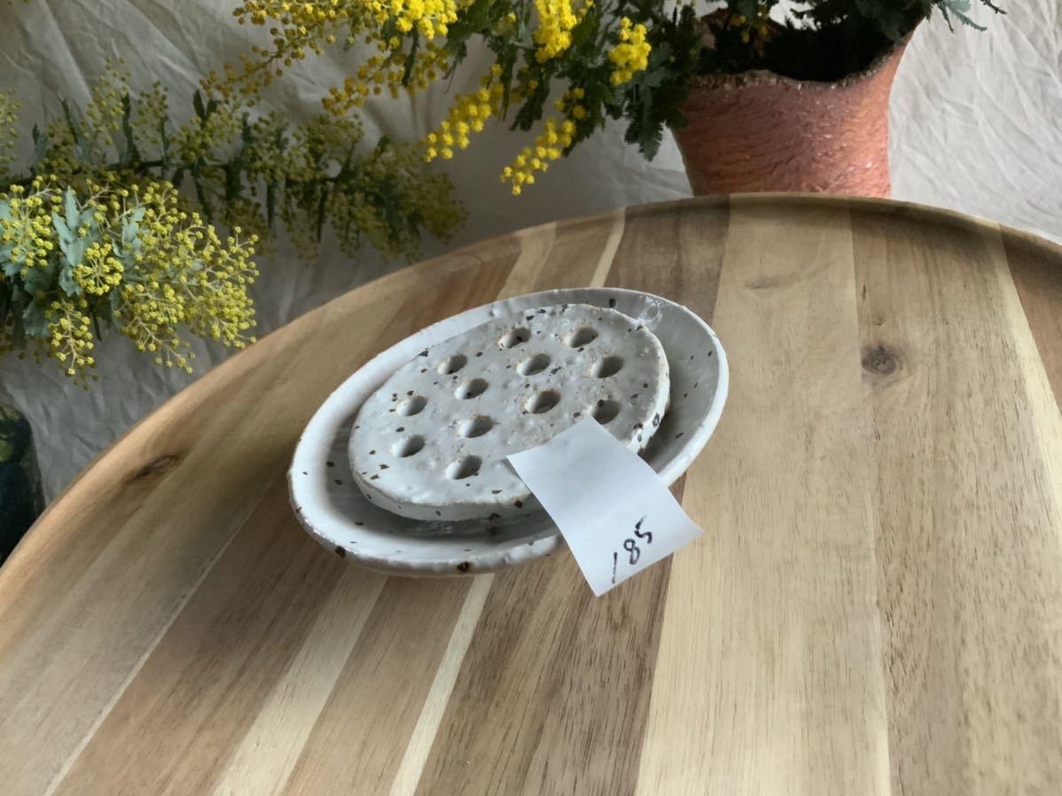 185 石鹸置き ソープデッシュ 石鹸皿 プレート オブジェ インテリア 陶器 釉薬 食器_画像6