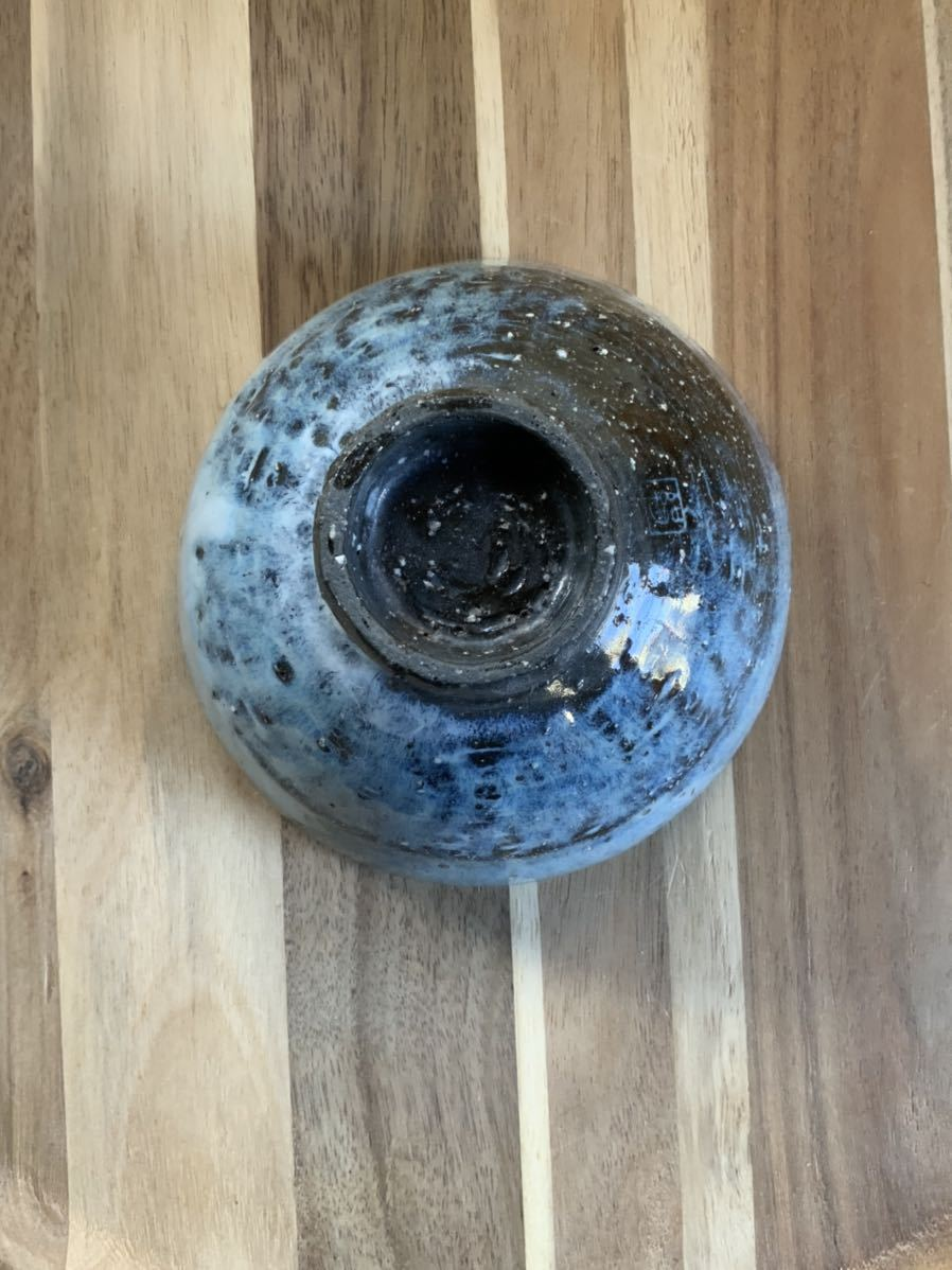 127 黒御影土 茶碗 飯椀 メシ椀 めし椀 オブジェ インテリア 陶器 和食器 釉薬 ブルー_画像5