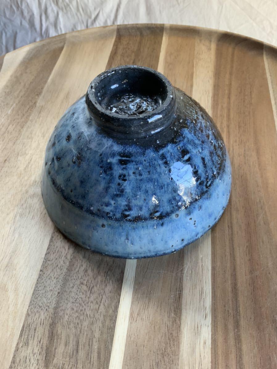 127 黒御影土 茶碗 飯椀 メシ椀 めし椀 オブジェ インテリア 陶器 和食器 釉薬 ブルー_画像4